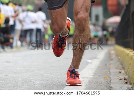 running on the beach, street or mountain