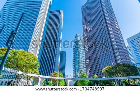Skyscrapers in Shinjuku, Tokyo, the capital of Japan Royalty-Free Stock Photo #1704748507
