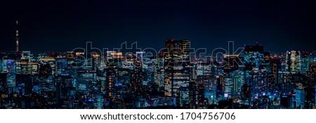 Night view of Tokyo, JAPAN Royalty-Free Stock Photo #1704756706