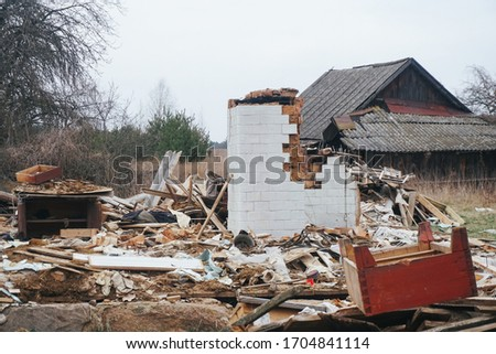 The destruction of the building. The destruction of the house. Landfill. Accumulation of construction debris.Environmental pollution by garbage. #1704841114