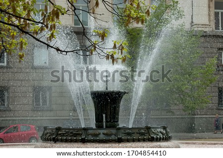 Ten years ago, a fountain in spring in the center of sofia, Bulgaria Royalty-Free Stock Photo #1704854410