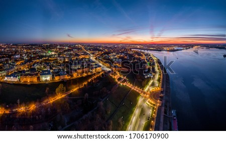 Nizhny Novgorod. Evening panorama of the Arrow. The setting of Naboo #1706170900