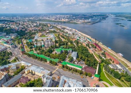 The center of Nizhny Novgorod and the Kremlin from a great height. Summer panorama #1706170906