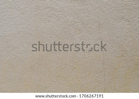 Background pattern of crack white concrete wall. Copy space. #1706267191