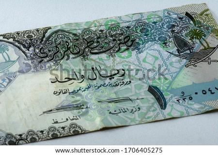 Detail of a 1 Riyal bill, Qatar currency #1706405275