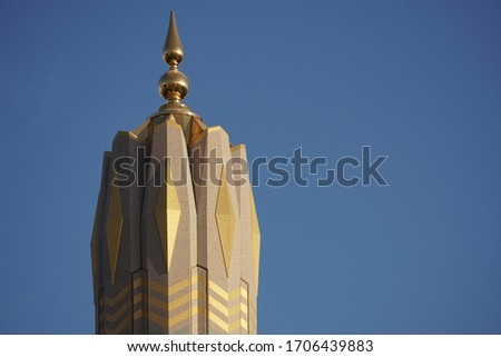 The beautiful tower of nabawi mosque in madina with arabian ornamen  #1706439883