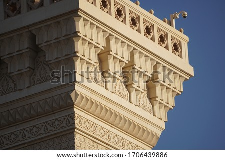 The beautiful tower of nabawi mosque in madina with arabian ornamen  #1706439886