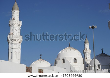 The potrait of quba mosque with blue clear sky as background #1706444980