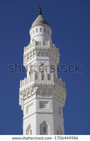 The potrait of quba mosque with blue clear sky as background #1706444986