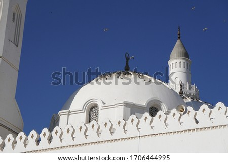 The potrait of quba mosque with blue clear sky as background #1706444995