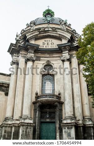 Old church in Lviv city #1706454994