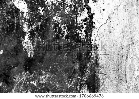 Texture, wall, concrete, it can be used as a background. Wall fragment with scratches and cracks #1706669476