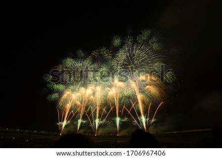A picture of Japanese fireworks.