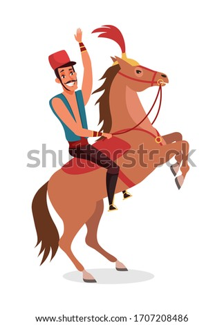 Circus horse rider illustration. Show performer sitting on trained animal. Horseback riding clipart. Artist wearing carnival costume cartoon character. Animal tamer design element. Raster copy