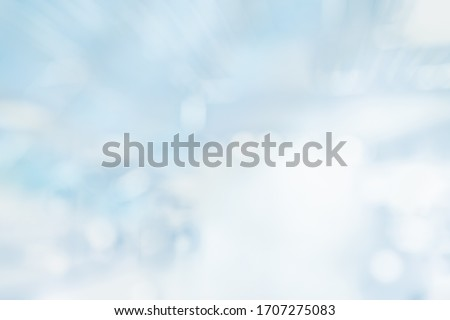 BLURRED MEDICAL BACKGROUND, BLUE OFFICE ROOM WITH LIGHT BOKEH