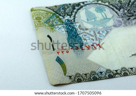1 Riyal bill, the currency of Qatar, country that will held the FIFA soccer 2020 championship. #1707505096