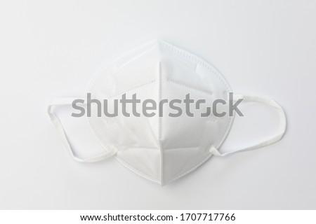 White mask on gray background #1707717766