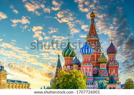 St. Basil's Cathedral ancient architecture on Red Square in Moscow, Beautiful ancient architecture building in Moscow, St. Basil's Cathedral Vasily the Blessed, Russia, Bucket list dream destination. #1707726001