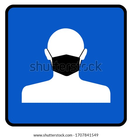 Medical mask sign, Logo element illustration. Medical mask symbol design with copy space for text and with clipping path