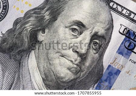 Texture of dollar bills. One hundred dollars. Close-up, macro. #1707855955