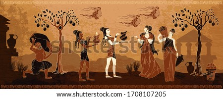 Ancient Greece. Goddesses and people. Black figure pottery style. Ancient Greek mythology. Old history and culture #1708107205