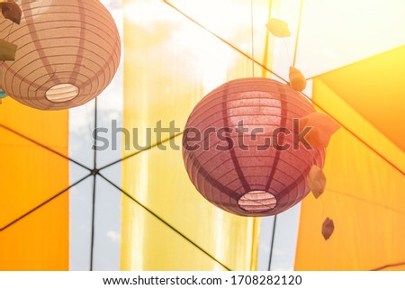 Mobile dome decoration design. A Geodesic Dome Tents. A hemispherical thin-shell structure lattice-shell based on a geodesic polyhedron. #1708282120