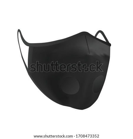 Realistic face mask and corona virus protection isolated on a white background .Details 3d mask.Vector illustration. #1708473352