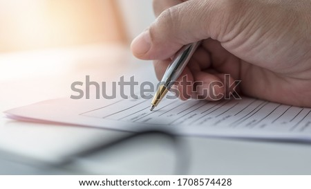 Business application form with applicant filling in company document filing personal profile applying for job, employment opportunity, administrative office career  #1708574428