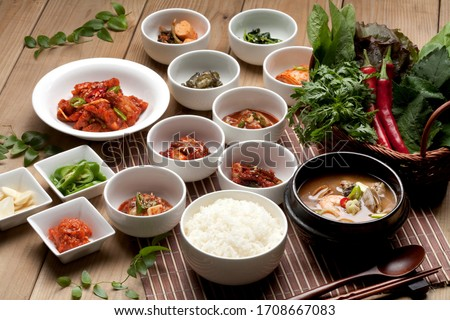 a very delicious Korean traditional food Royalty-Free Stock Photo #1708667083