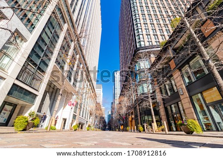 Buildings in Tokyo's business district Royalty-Free Stock Photo #1708912816