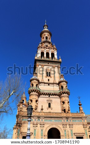 View of the North Tower of the Plaza de España (Spain Square) in Seville, Spain. #1708941190