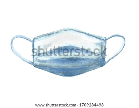Medical mask isolated on the white background. Hand drawn watercolor illustration #1709284498