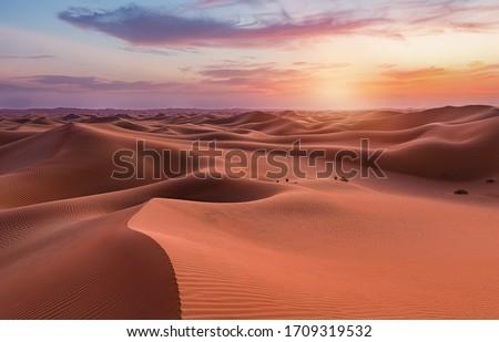 Empty Quarter Desert Dunes at Liwa, Abu Dhabi, United Arab Emirates Royalty-Free Stock Photo #1709319532