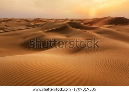 Empty Quarter Desert Dunes at Liwa, Abu Dhabi, United Arab Emirates Royalty-Free Stock Photo #1709319535