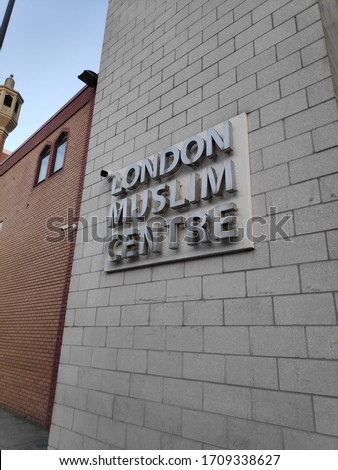 London / England - April 20th 2020: Close up of London Muslim Centre entrance with Islamic Andalusian tiled art. Largest Islamic centre Mosque in UK. Muslims worshippers gather for prayer & services #1709338627