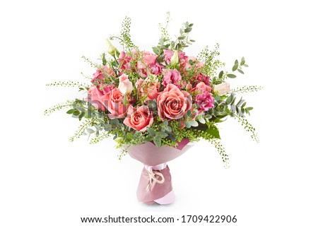 wedding bouquet  isolated on white. Fresh, lush bouquet of colorful flowers Royalty-Free Stock Photo #1709422906