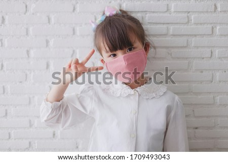 Handmade fabric mask for protect PM 2.5 and virus. Portrait. I am happy to wearing handmade fabric mask. Little Asian girl ready to fighting virus and air pollution. #1709493043