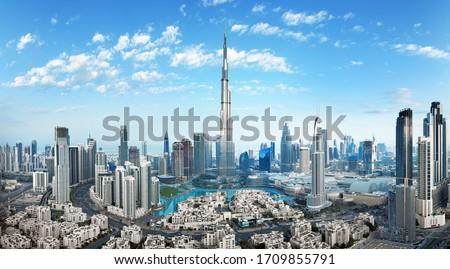 Dubai - amazing city center skyline with luxury skyscrapers, United Arab Emirates