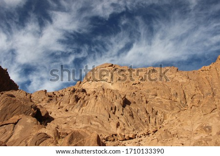 A beautiful landscape in the midst of the rocky mountains in a magnificent, beautiful landscape in St. Catherine, Egypt  #1710133390