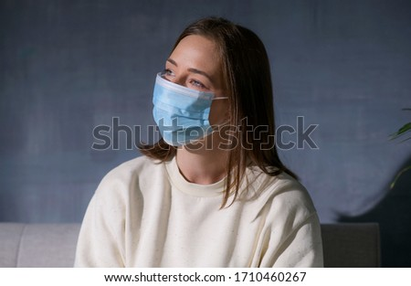 Portrait of your female wearing face mask #1710460267