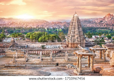 Pampapathi temple, it is the most famous temple in Hampi. The Temple,  has never had a non-functional day, making it one of the oldest temples in an uninterrupted run in India. #1710967456