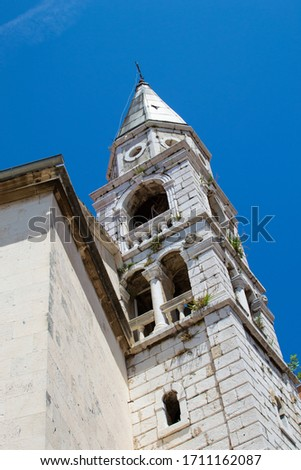 Vertical picture of the Bell Tower of St. Elias' Church (or Church of St. Elias) in the old town of Zadar, Croatia
