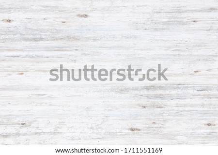wood background, abstract wooden texture Royalty-Free Stock Photo #1711551169