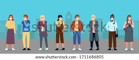 Group of young multinational people in medical masks at background of city. Concept of viral epidemic. Set of characters in protection masks at the distance. Vector illustration in flat style #1711686805