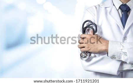 Medicine doctor or pharmacist with stethoscope standing and diagnosis in hospital.Health care and medical or Health Insurance concept.