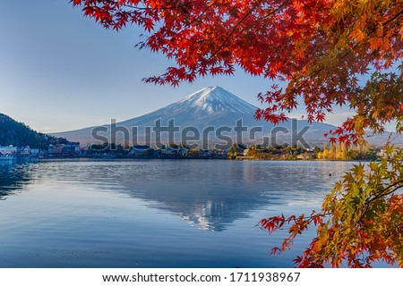 Mt. Fuji in Kawaguchi lake in autumn #1711938967