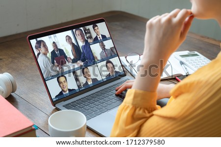 Video conference concept. Telemeeting. Videophone. Teleconference. #1712379580