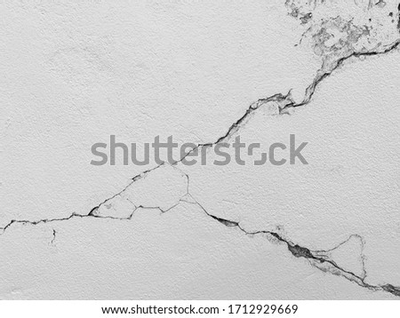Crack concrete cement wall background in industrial building. It's high resolution surface and texture photo. Royalty-Free Stock Photo #1712929669