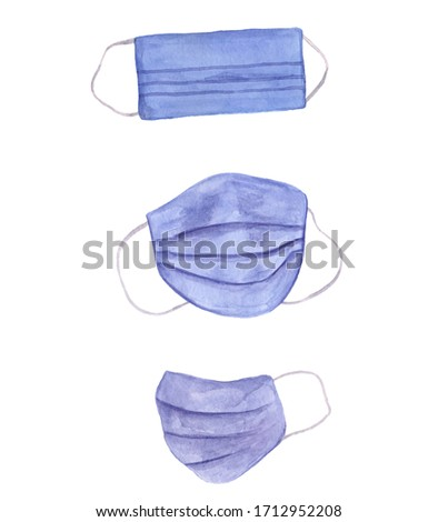Medical mask set for doctor, virus protection. Isolated on a white background. Watercolor illustration. #1712952208