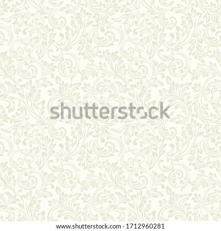 Baroque wallpaper. Seamless vector background ornate art deco decorative leaves. Damascus #1712960281